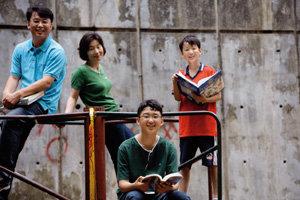 '독서 영재' 푸름이네 가족 독서지도 생생 체험