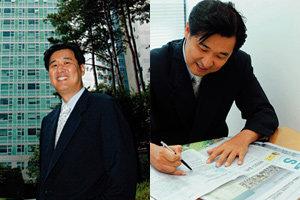 봉준호 부동산 투자 성공기