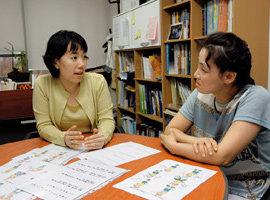 '아이 집중력 키우는 5단계 대화법'