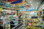 초저가 육아 & 교육용품 할인매장