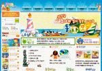 놀면서 공부하는 인터넷 교육 사이트 6