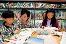 주부 이현씨가 일러주는 도서관 학습법 A to Z