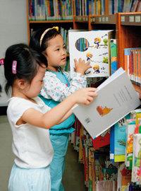 전국 어린이도서관 & 공공도서관 프로그램 총집합