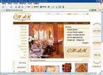 즐겨찾는 온라인 & 오프라인 앤티크 숍