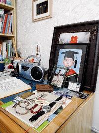 급우에게 폭행당해 숨진 홍군 부모  참담한 심경 고백