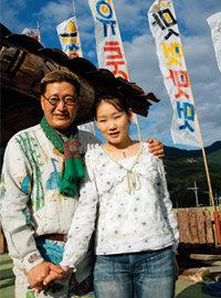 29세 연하 몽골 여성과 결혼해 늦둥이 딸 얻은 유퉁