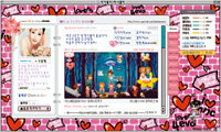 털털한 평소 모습, 해외 활약상 볼 수 있는 김희선의 미니홈피