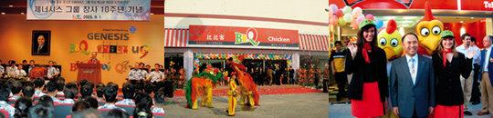 토종 브랜드 BBQ로 세계 1위 기업에 도전하는 윤홍근 회장
