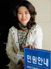유계순 주부의 구청 민원안내 자원봉사