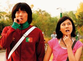 영화 '청춘만화'에서 연인으로 다시 호흡 맞추는 권상우·김하늘