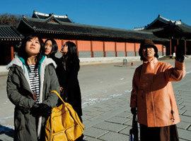 최연섬 주부의 궁궐지킴이 자원 봉사
