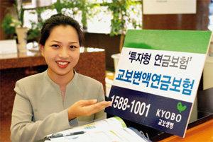변액연금보험 新 상품 상세 가이드