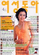 2006년 4월 표지 모델 최정윤