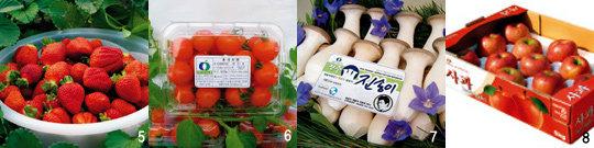 우리 농산물 최고 인기 제품!
