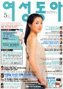 2006년 5월 표지 모델 최정원