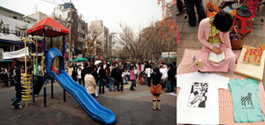 독특한 아이디어가 돋보이는 '예술' 벼룩시장 홍대  앞  놀이터