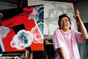 소중한 삶과 인연에 대한 책 펴낸 화가 김점선