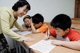'아이 집중력 키우는 대화 기술'