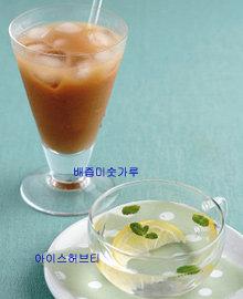 요리강사 10인 강추! 탄산 음료 대신 마시는 건강 냉음료