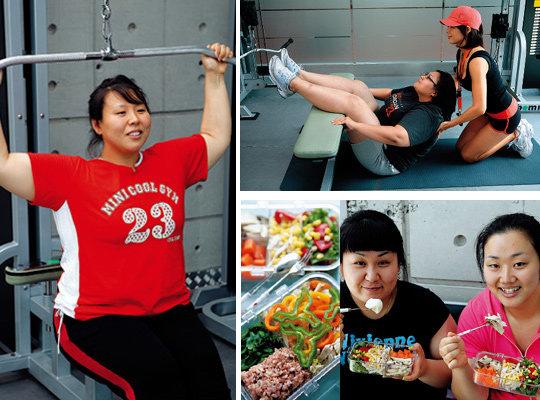 초고도비만 4인의 다이어트 생생 체험기