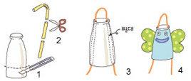 요구르트통 이용한 리폼 장난감