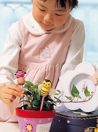 감성지수 쑥~  식물 키우며 노는 자연 놀이