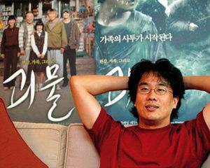 화제의 영화 '괴물' 만든 감독 봉준호