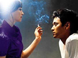 강동원·이나영 주연 영화 '우리들의 행복한 시간'