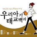 '웨스트 라이프' 내한공연 외