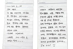 소말리아 해적에 피랍된 동원호 선원 단독 취재한 김영미 PD
