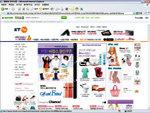 온라인 할인 매장 쇼핑몰