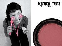 '여성동아' Paparazzi! 생활파트 기자들 '화장발'의 비밀