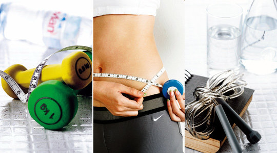 BM 엑서사이즈 다이어트