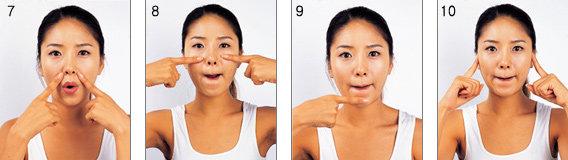 탱탱한 피부 만드는 얼굴 성형운동