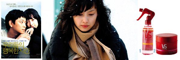 가을 영화 여주인공 3인의 개성만점 스타일링