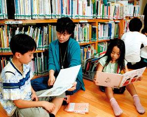 '책을 좋아하는 아이로 키우기'