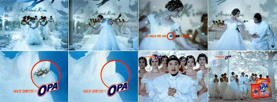 얼룩제거제 OPA 광고 촬영 뒷얘기