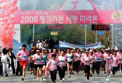 우리나라 여성암 1위! 유방암 이긴 여성 4인의 생생 체험기