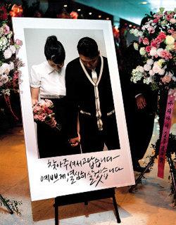 '잠옷'같은 편안함 주는 동갑내기 여자친구와 결혼한 가수 싸이