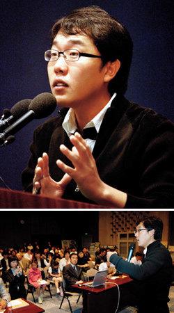 방송인 김제동이 들려준 '말 잘하는 비결'