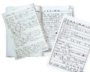 '초등학생 자녀를 위한 글쓰기 교육'