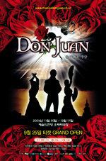 돈 주앙(Don Juan)