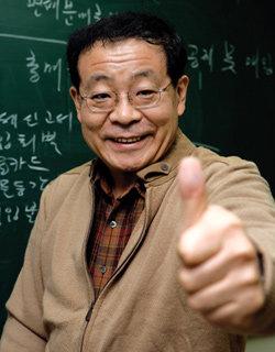 '중학교 교과서로 영어 정복하기'