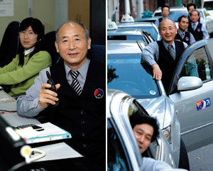 세계 제일의 친절 택시 꿈꾸는 '한강콜택시' 대표 김동구
