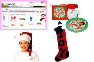 크리스마스 & 연말 파티 올 가이드 북
