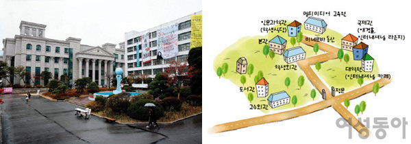 한국외국어대 캠퍼스투어