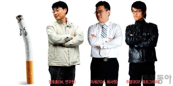 독자 3인 공개! 나의 금연 성공 비결