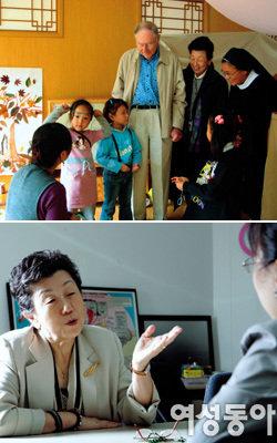 '어린이  긍정심리  클래스 & 부모교육  집단  프로그램'
