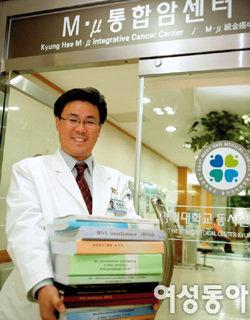 '암 극복법 & 암 예방 위한 생활습관'