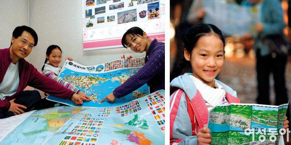 '아이와 함께하는 해외여행'